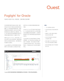 Foglight for Oracle
