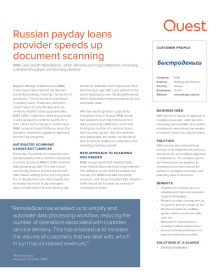 MMK; Russian payday loans provider speeds up document scanning