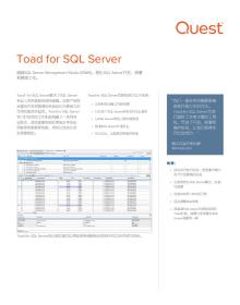 sql server 2012 試用 版