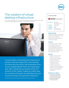 Zhongtong Information Service: The wisdom of virtual desktop infrastructure